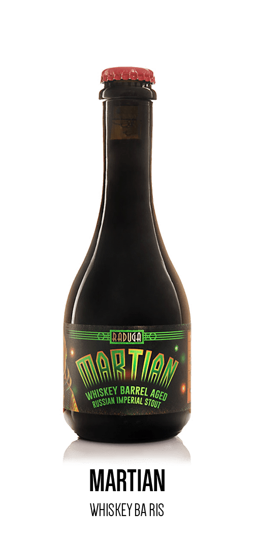 Martian - Whiskey Barrel Aged Russian Imperial Stout